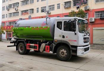 程力威牌CLW5182GXWE6型yabo08-亚博在线登陆