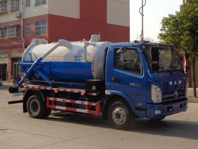 程力威牌CLW5080GXWFD6型yabo08-亚博在线登陆