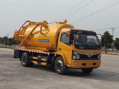 程力牌CL5121GQWZH6型yabo08-亚博在线登陆