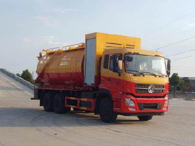 程力牌CL5250GQWZH6型yabo08-亚博在线登陆
