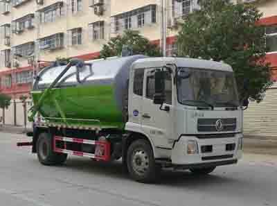 程力威牌CLW5182GXWD6型yabo08-亚博在线登陆