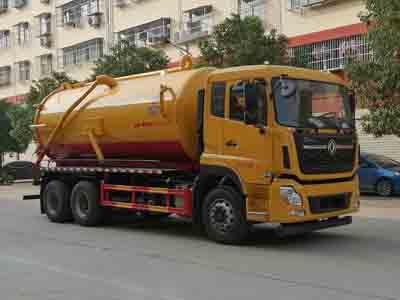程力威牌CLW5250GXWD6型吸污车