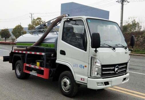 程力威牌CLW5040GXEK6型yabo08-亚博在线登陆