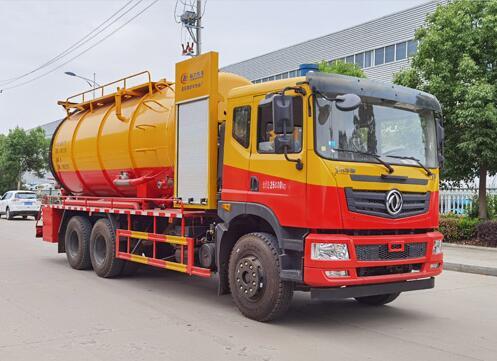 程力威牌CLW5250GQWE6型yabo08-亚博在线登陆