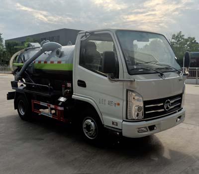 程力牌CL5040GXW6HC型吸污车