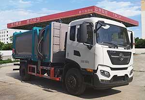 程力威牌CLW5180ZZZ6SL型自装卸式yabo08-亚博在线登陆