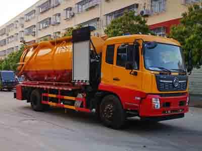 程力威牌CLW5185GQWD6型yabo08-亚博在线登陆
